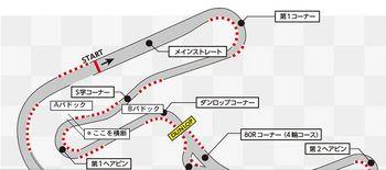 LOC_tsukuba.jpeg