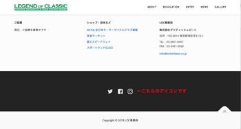 スクリーンショット 2018-03-04 12.29.06.jpg
