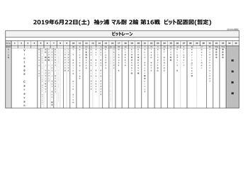 P2のコピー.jpg